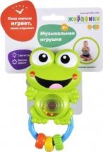 Музыкальная игрушка-погремушка Жирафики Лягушонок