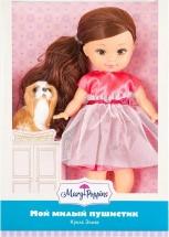 Кукла Mary Poppins Мой милый пушистик Элиза с щенком, 26см