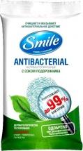 Влажные салфетки Smile Антибактериальные с соком подорожника 15шт