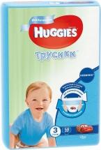 Трусики Huggies для мальчиков 3 (7-11 кг) 58 шт