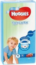 Трусики Huggies для мальчиков 4 (9-14 кг) 52 шт