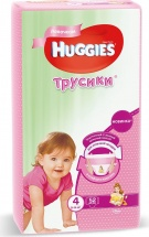 Трусики Huggies для девочек 4 (9-14 кг) 52 шт