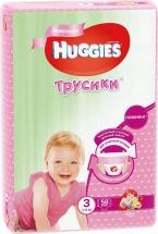 Трусики Huggies для девочек 3 (7-11 кг) 58 шт