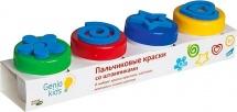 Пальчиковые краски Genio kids 4 цвета со штампиками