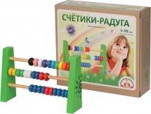 Счеты Краснокамская игрушка Радуга