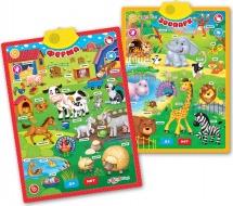 Говорящий плакат Азбукварик Ферма и зоопарк (двухсторонний)