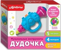 Музыкальная игрушка Азбукварик Дудочка голубая