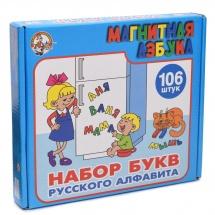 Магнитная азбука Десятое королевство Русский алфавит, 106 эл.