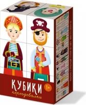 Кубики Стеллар Переодевалки 6 шт