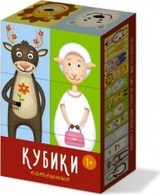 Кубики Стеллар Потешные 6 шт