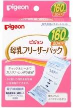 Пакеты для заморозки грудного молока, 160 мл, 20 шт., Pigeon