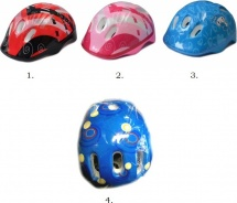Шлем Навигатор размер M/L (52-58)