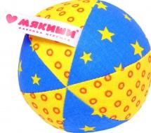 Мяч Мякиши Малыш с погремушкой
