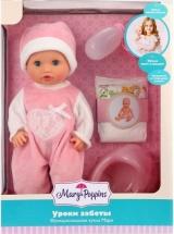 Кукла Mary Poppins Мэри Уроки заботы