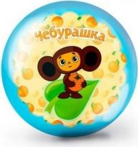 Мяч ЯиГрушка Чебурашка 15 см