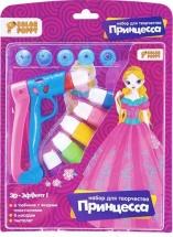 Набор для творчества Color puppy Принцесса, 6 цветов