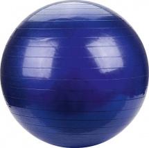 Мяч гимнастический Фитнес d=55 см, синий