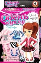 Одень куклу Русский стиль Вероника