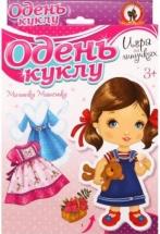 Одень куклу Русский стиль Малышка Машенька