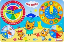 Календарь погоды Alatoys Три кота