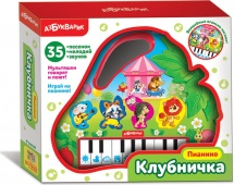 Пианино Азбукварик Клубничка