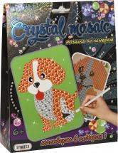 Мозаика по номерам STRATEG Собачка