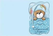 Обложка для Свидетельства о рождении Песик