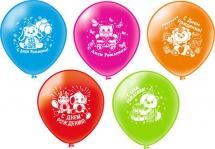 """Воздушный шарик 12""""/30см С днем рожденья! Животные"""