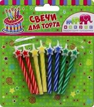 Свечи для торта Звездное ассорти с держателем
