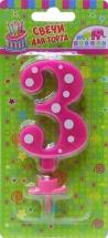 Свеча-цифра 3 Горошек 8 см