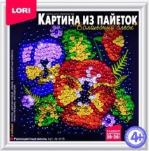 Картинка LORI Разноцветные виолы из пайеток