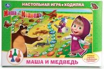 Игра-ходилка Умка Маша и медведь