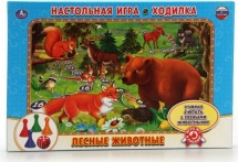 Игра-ходилка Умка Лесные животные