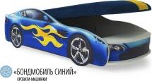 Кровать-машина Бондмобиль, синий
