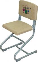 Чехол для стула Деми ЧДС-01 замша, бежевый