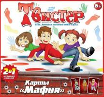 Игра 2в1 Твистер и карты Мафия