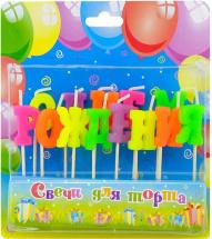 Свечи для торта С Днем Рождения на шпажках, неон