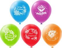 """Воздушный шарик 12""""/30см С Днем рождения! Цветы 1 шт, цвет микс"""