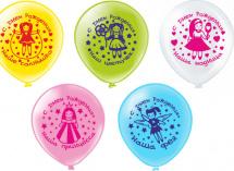 """Воздушный шарик 12""""/30см С днем рождения! Комплимент девочкам 1 шт, цвет микс"""