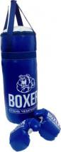 Боксерский набор Орион №2 40см, синий