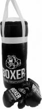 Боксерский набор Орион №1 30см, черный