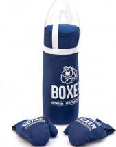 Боксерский набор Орион №3 50см, синий