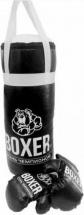 Боксерский набор Орион №2 40см, черный