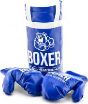 Боксерский набор Орион №1 30см, синий