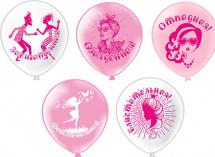 """Воздушный шарик 12""""/30см Комплимент девушкам 1 шт, цвет микс"""