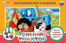 Игра-ходилка Умные игры Синий трактор