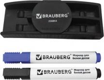 Маркеры Brauberg 2 цвета c магнитным стирателем