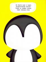 Книжка с наклейками Феникс Забавные мордашки. Животные