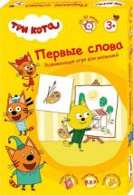 Игра Радуга Три кота. Первые слова