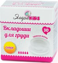 Вкладыши для груди ЭлараKIDS 30 шт повышенная впитываемость